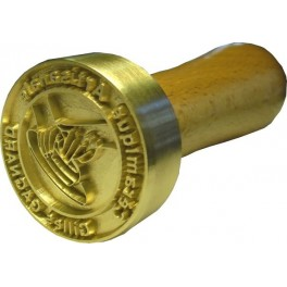 Stamp brass relief with logo and text diameter 40 mm